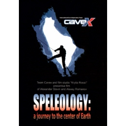 DVD Speleology: a journey to the center of Earth
